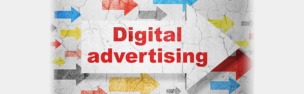 #184 デジタル広告に関する最新トレンド